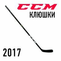 Разбор хоккейных клюшек CCM 2017