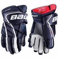 Перчатки BAUER VAPOR X900 LITE S18 SR